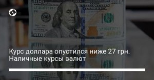 1f2f03e3f5dce3d1c5366dddb2183671